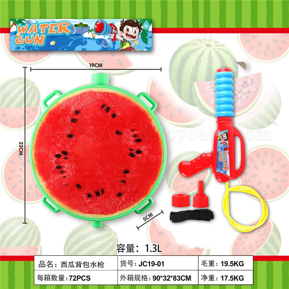 Watermelon backpack water gun