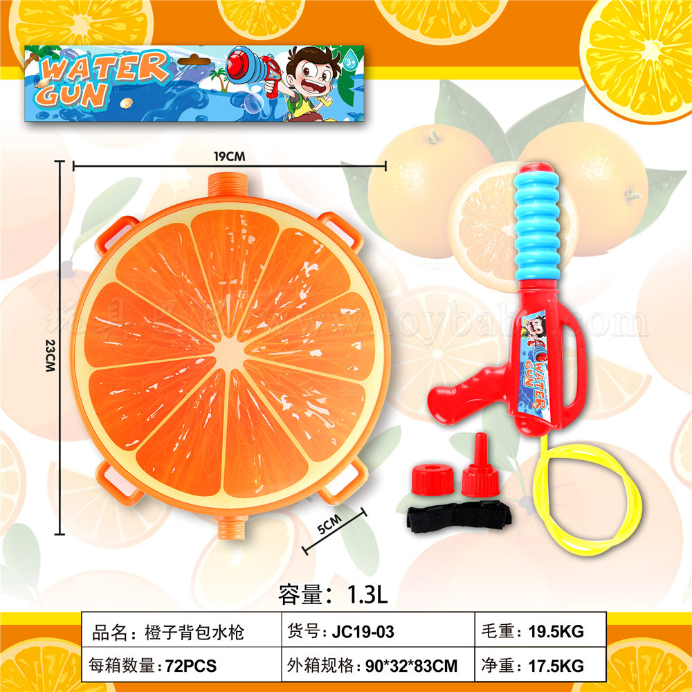 Orange backpack water gun