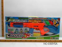 软弹乒乓球枪 玩具枪