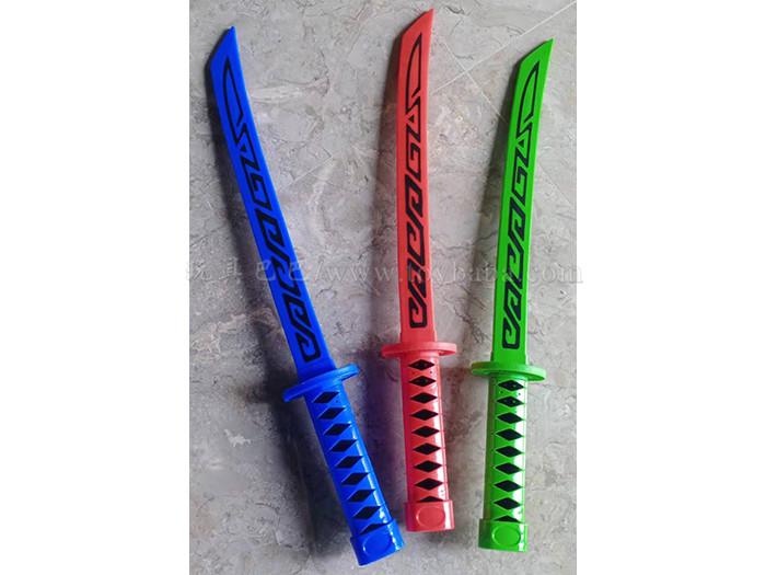 Flash knife flash toy