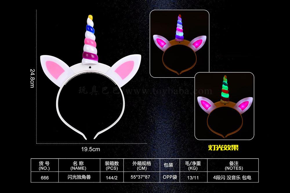 Flash hairpin unicorn. 4-segment flash music pack electric flash stick