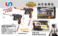 绝地求生双管软弹枪 玩具枪 6MM软弹