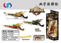 王者荣耀双管软弹枪 玩具枪 6MM软弹