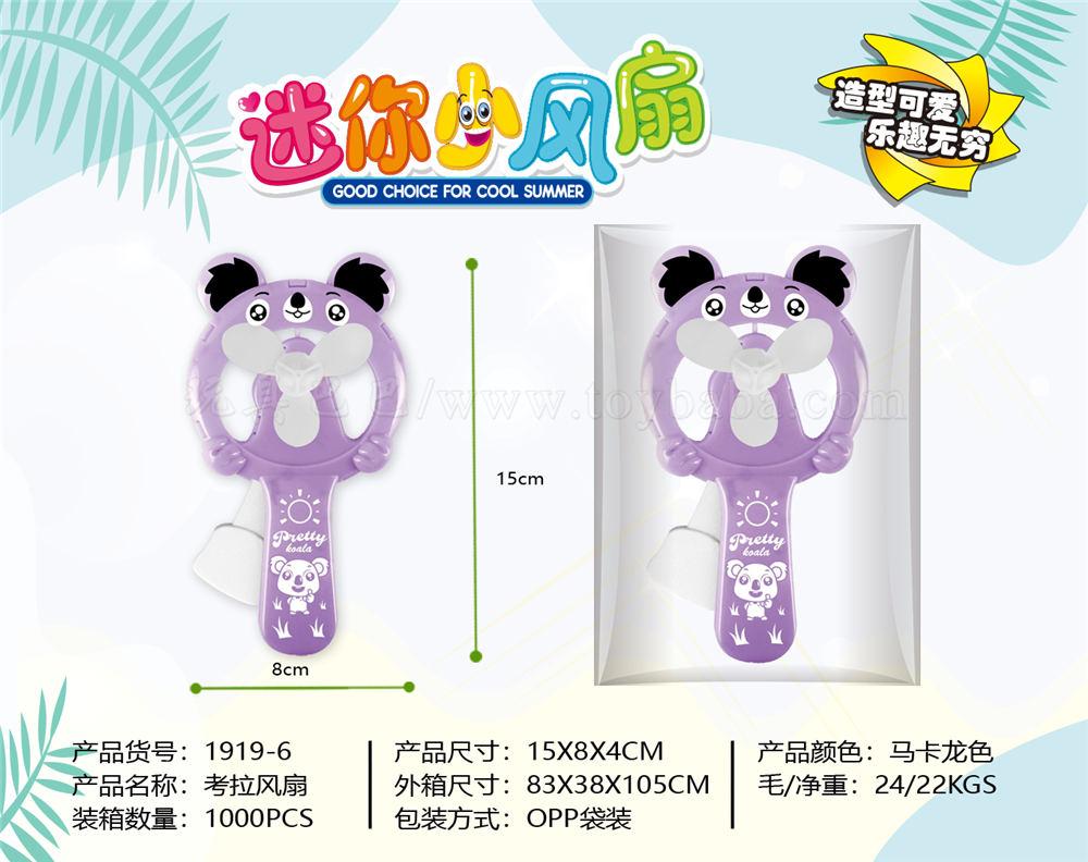 Koala hand pressure fan