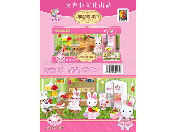 Angora rabbit family