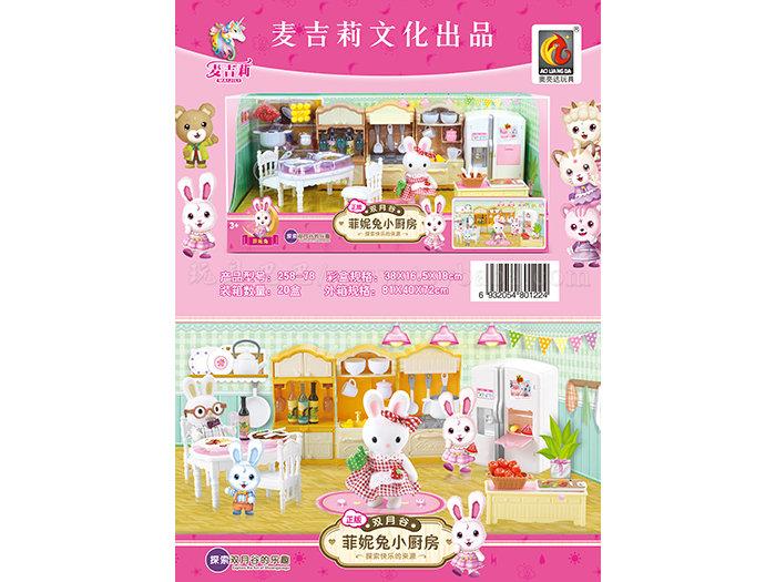 Angora rabbit kitchenette