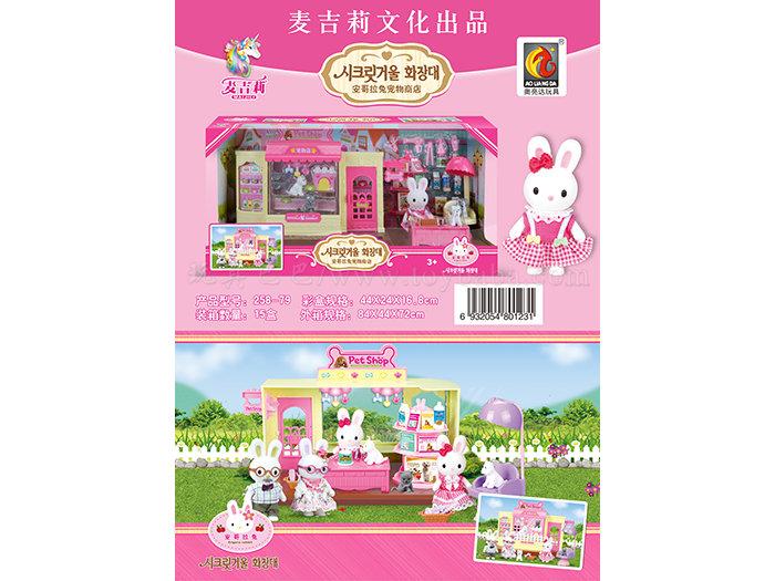 Angora rabbit pet shop