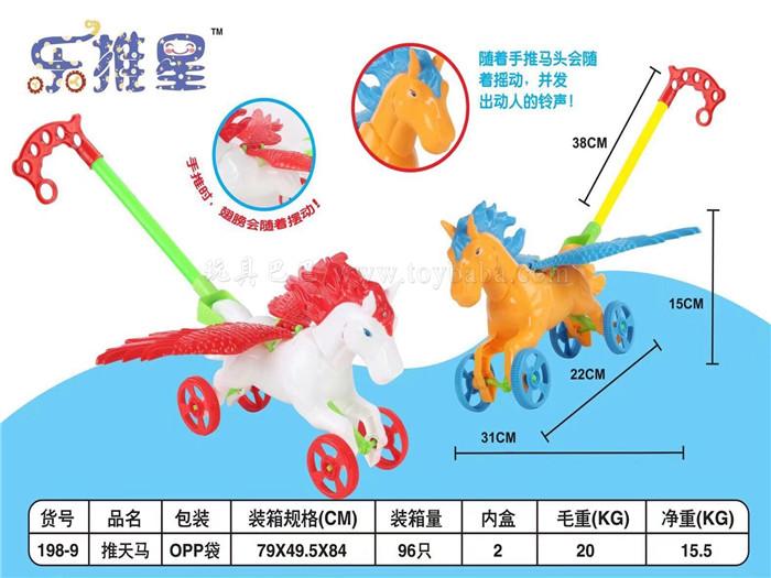 Hand push Pegasus with whistle hand push toy