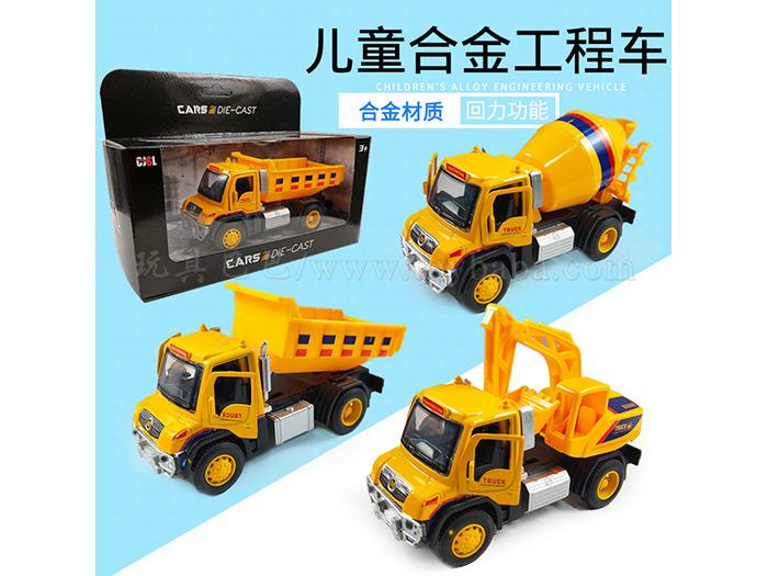 Big alloy project (3 models) alloy car toys
