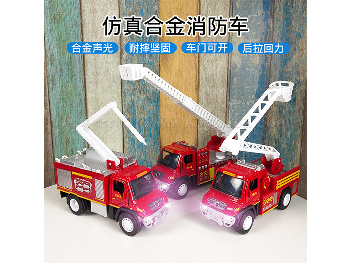 Large alloy fire fighting (with sound and light) 3 alloy car toys