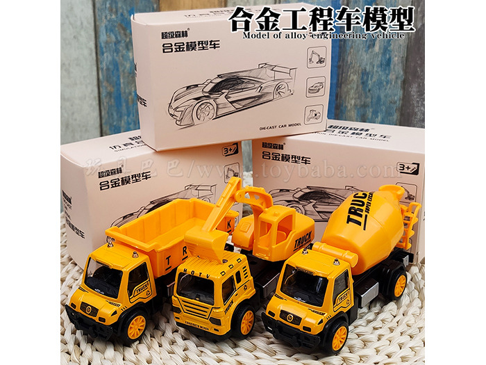 Small alloy project (with sound and light) 3 alloy car toys