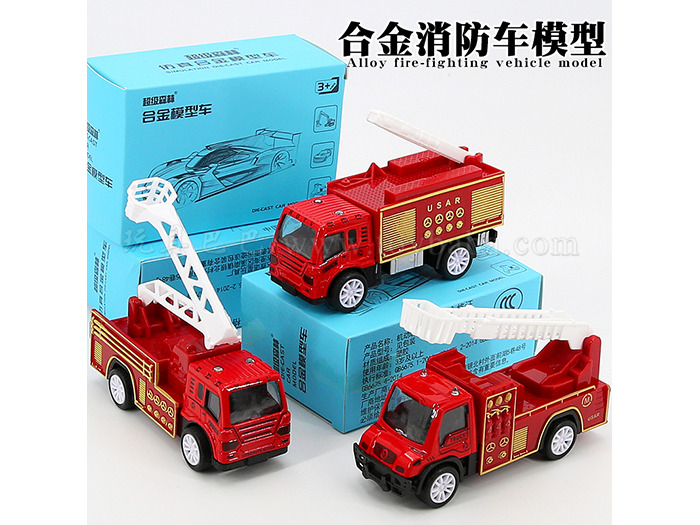 Small alloy fire fighting (with sound and light) 3 alloy car toys