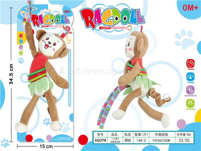 11 inch monkey pull vibrating bed hanging plush toys baby toys