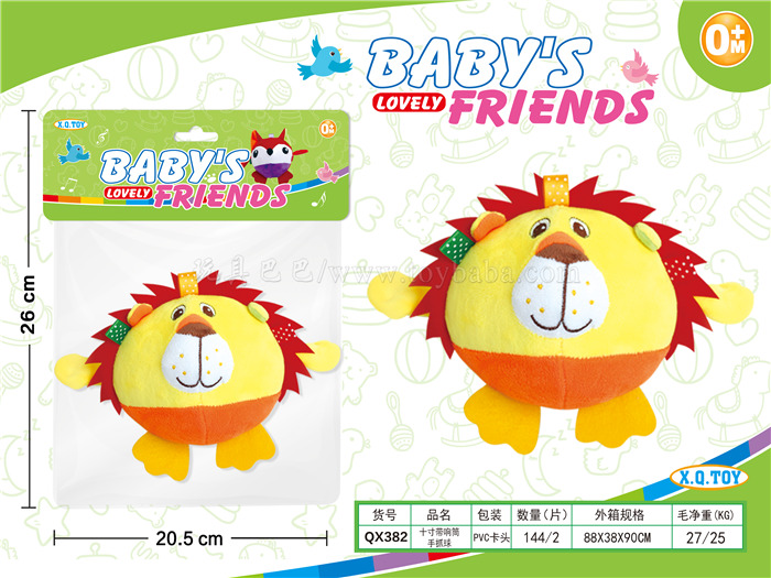 8-inch hand grasping ball plush toy with ring tube baby toy
