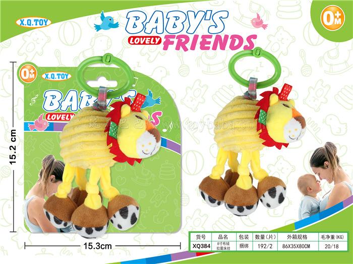 8-inch cloth plush shaker hanging plush toys baby toys