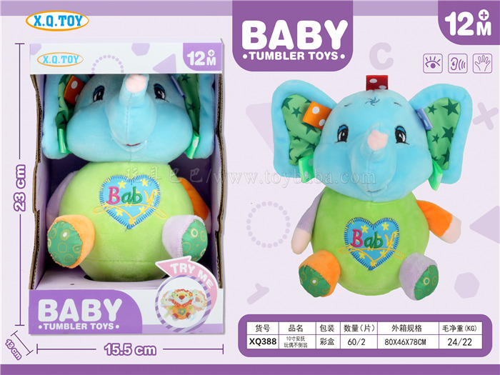 10 inch comfort doll tumbler plush toy baby toy