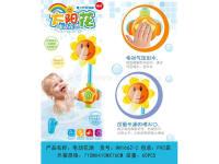 太阳花电动花洒 浴室玩具 洗澡玩水玩具密封包装盒