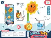 浴室玩具 洗澡玩水玩具 太阳花电动花洒密封包装盒