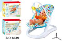 6619摇椅 婴儿摇篮摇摇椅