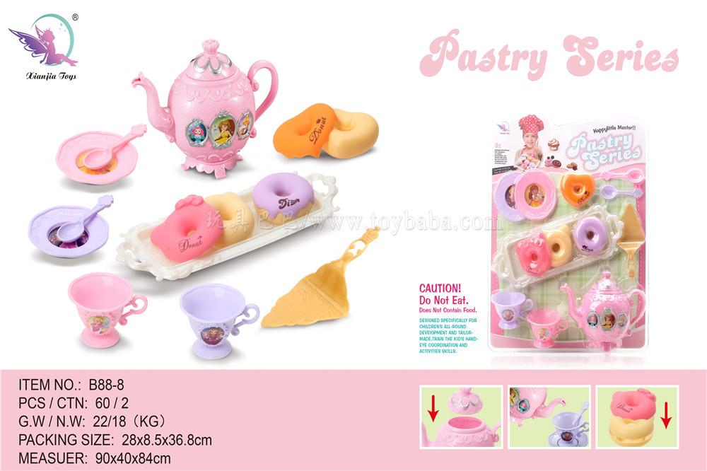 Tea tableware pastry dessert series family toy tableware
