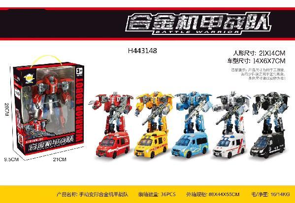 1: 32 alloy Benz deformation robot