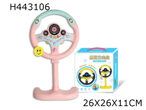 Vertical puzzle steering wheel Chinese