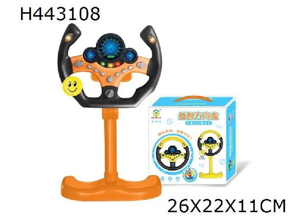 Vertical racing steering wheel
