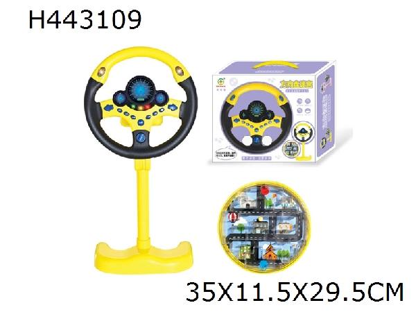 Steering wheel electric maze game Chinese