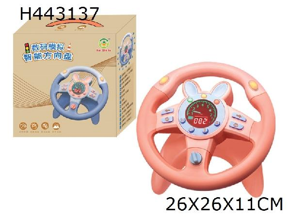 Steering wheel cute rabbit digital analog 360 degree rotation
