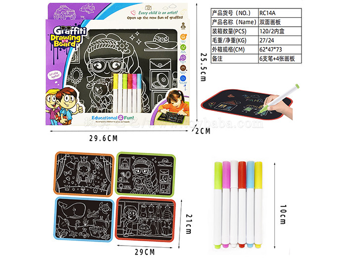 Double sided drawing board and writing board toys
