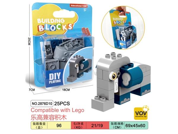 Elephant compatible LEGO large particle puzzle block toys (25pcs)