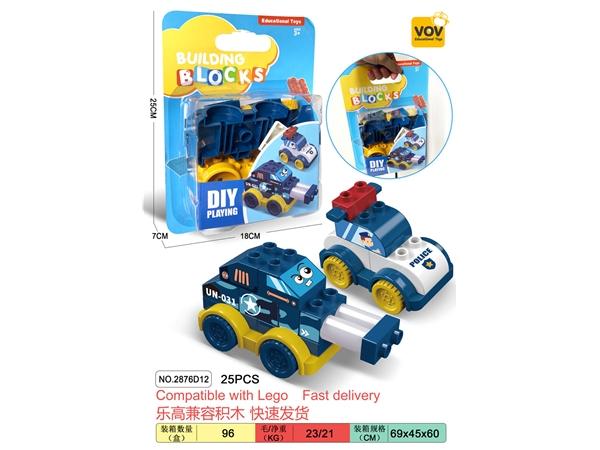 Tank / police car compatible LEGO large particle building block puzzle building block toys (25pcs)