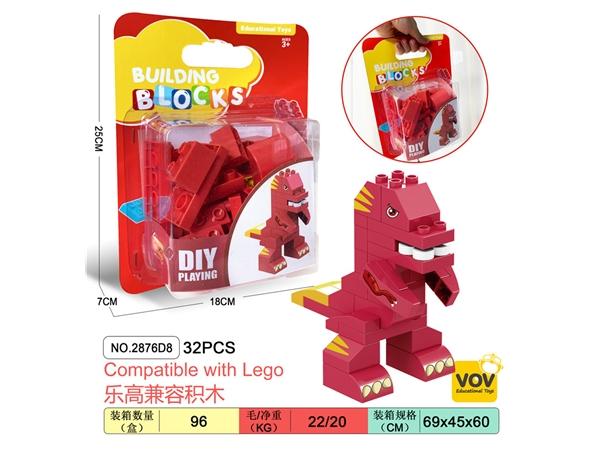 Dinosaur compatible LEGO large particle puzzle block toys (32pcs)