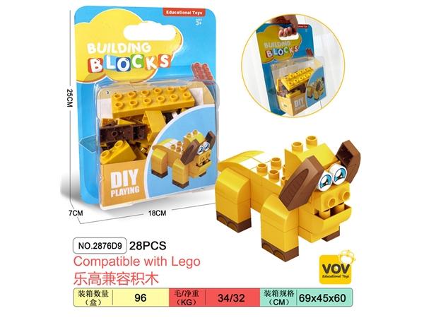 Taurus compatible LEGO large particle puzzle building block toys (28pcs)