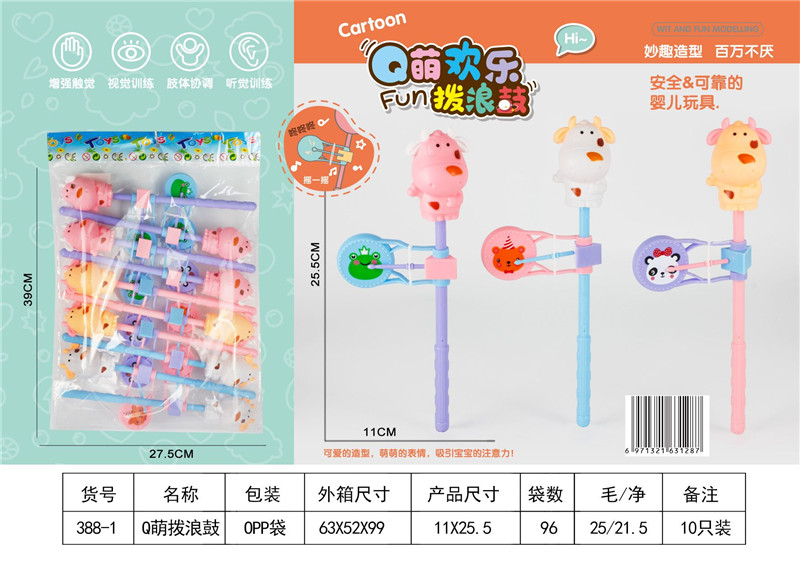 Q Meng Rattle Baby Toy