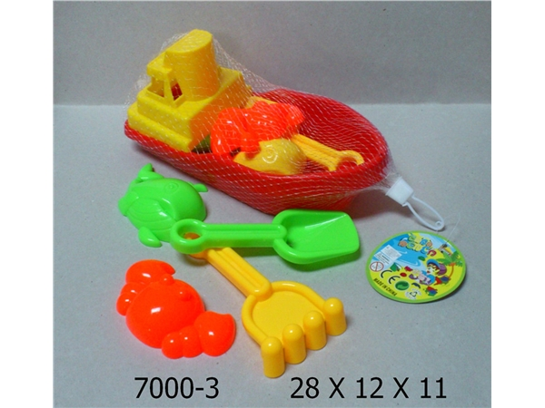 Beach boat + accessories