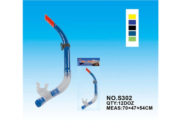 A breathing tube swimming diving equipment