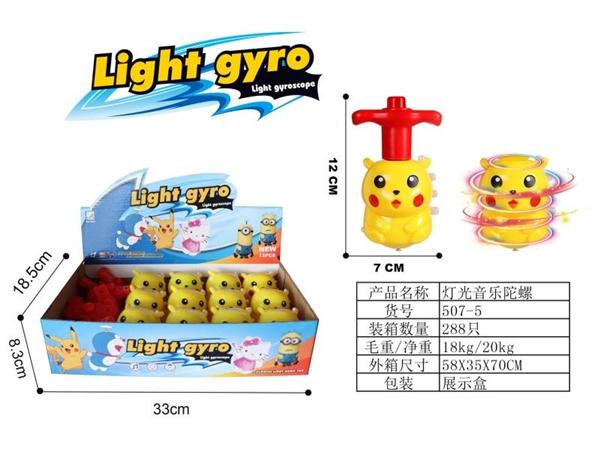 Pikachu light music gyro
