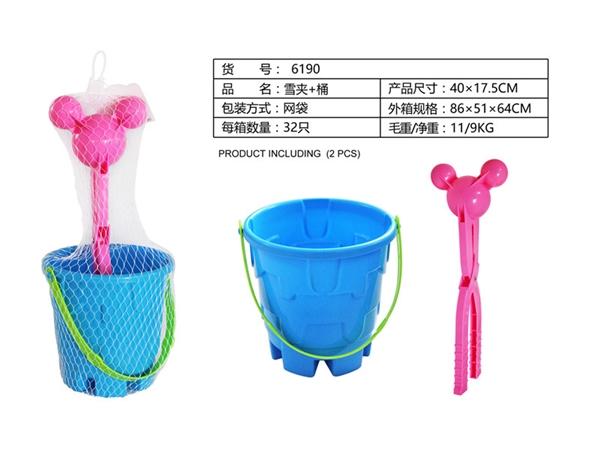 Snow clip + bucket