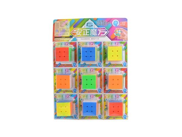 Magic cube puzzle toy