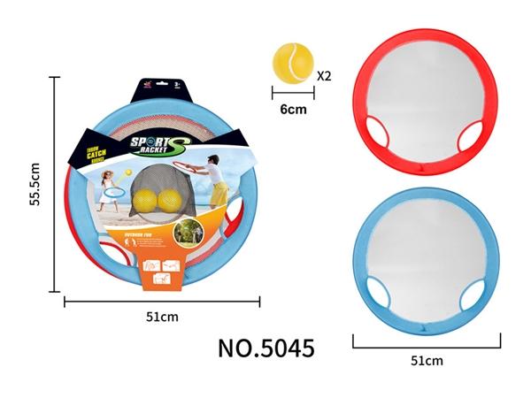 Cloth racket sports toys