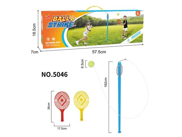 Tennis exerciser sports toy