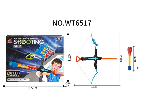 Bow and arrow suit sports toys