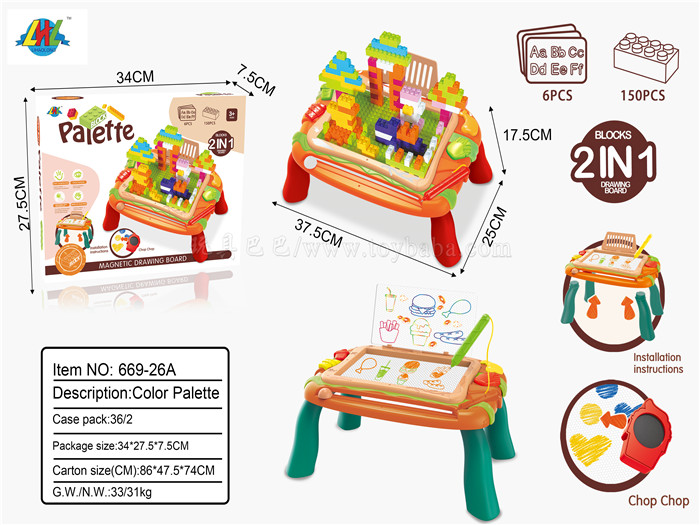Writing board + building block children's early education educational aids drawing board