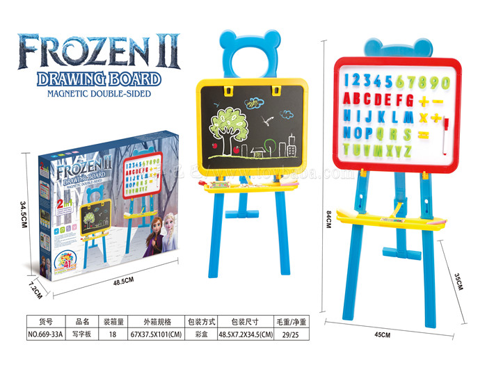 Writing board children's early education educational aids drawing board