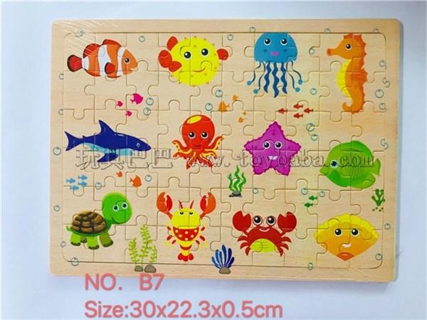 Underwater world (60 pieces)