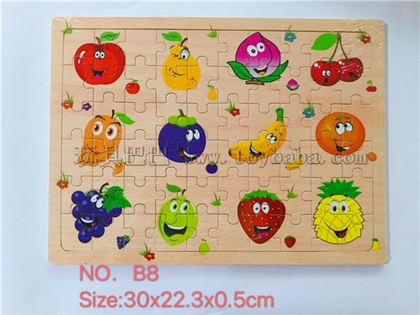 Fruit baby (60 pieces)