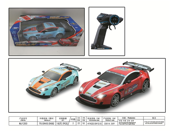 1: 12 four way remote control vehicle (without power supply)