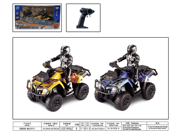 1: 10 four way Bombardier ATV off-road motorcycle remote control vehicle (excluding electricity) remote control vehicle