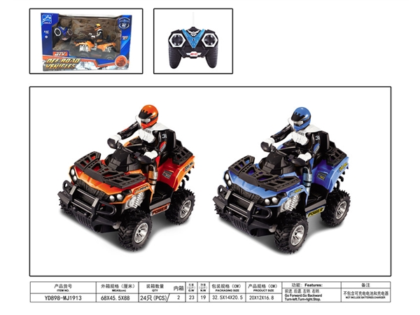 1: 12 stone pioneer ATV off-road remote control motorcycle (not including electricity) remote control vehicle toy